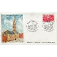 ENVELOPPE 1er JOUR ILLUSTRÉE 1984 / CONSEIL DE L'EUROPE / STRASBOURG