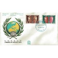 ENVELOPPE 1er JOUR 1965 / UNESCO ORIENT OCCIDENT / TIMBRES DE SERVICE
