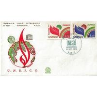ENVELOPPE ILLUSTRÉE 1er JOUR 1978 / UNESCO N°1097 / PARIS