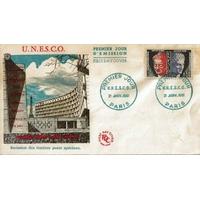 ENVELOPPE ILLUSTRÉE 1er JOUR 1961 / UNESCO ORIENT OCCIDENT / PARIS