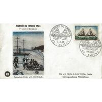 ENVELOPPE ILLUSTRÉE 1er JOUR 1965 / JOURNÉE DU TIMBRE PAQUEBOT LA GUIENNE / PARIS
