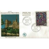 ENVELOPPE ILLUSTRÉE 1er JOUR 1964 / 8ème CENTENAIRE DE NOTRE DAME DE PARIS / VUE DE NUIT / PARIS