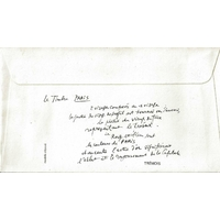 1981 PHILEXFRANCE TREMOIS 1215 VERSO