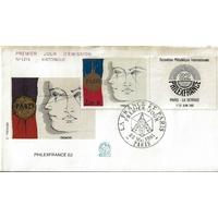 ENVELOPPE ILLUSTRÉE 1er JOUR 1981 / PHILEXFRANCE 82 TREMOIS N°1215 / PARIS
