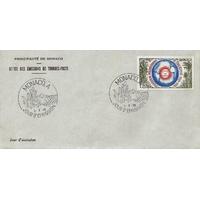 ENVELOPPE 1er JOUR 1976 / 50ème ANNIVERSAIRE DE LA FEDERATION INTERNATIONALE DE PHILATELIE / MONACO