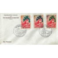 ENVELOPPE 1er JOUR 1971 / SERIE NOEL 71 / MONACO