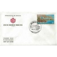 ENVELOPPE 1er JOUR 1986 / CONGRES INTERNATIONAL DES ASSUREURS / MONACO