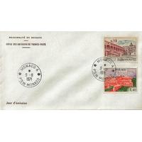 ENVELOPPE 1er JOUR 1971 / SITES ET MONUMENTS DIVERS / MONACO