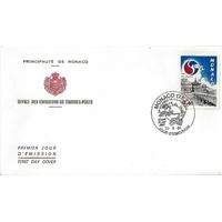 ENVELOPPE 1er JOUR 1994 / 21ème CONGRES DE L'UPU SEOUL / MONACO