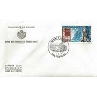 ENVELOPPE 1er JOUR 1981 / INSTITUT OCEANOGRAPHIQUE / MONACO