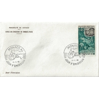 ENVELOPPE ILLUSTRÉE 1er JOUR 1969 / EXPLORATION SCIENTIFIQUE DE LA MEDITERRANEE / MONACO