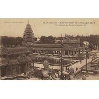 MARSEILLE EXPOSITION COLONIALE DE 1922 / TEMPLE D'ANGKOR / NON CIRCULE