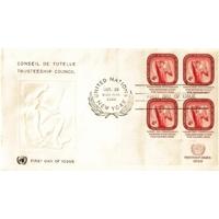 ENVELOPPE 1er JOUR 1959 / CONSEIL DE TUTELLE BLOC 4C AVEC VIGNETTE / NATIONS UNIES NEW YORK