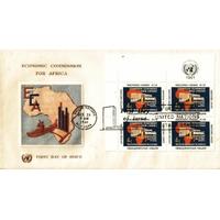 ENVELOPPE 1er JOUR 1961 / COMMISSION ECONOMIQUE POUR L'AFRIQUE BLOC 4C / NATIONS UNIES NEW YORK