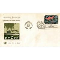 ENVELOPPE 1er JOUR 1960 / COMMISSION ECONOMIQUE POUR ASIE ET EXTREME ORIENT 8C / NATIONS UNIES NEW YORK