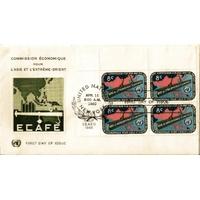 ENVELOPPE 1er JOUR 1960 / COMMISSION ECONOMIQUE POUR ASIE ET EXTREME ORIENT BLOC / NATIONS UNIES NEW YORK