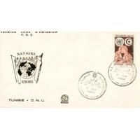 ENVELOPPE ILLUSTRÉE 1er JOUR 1959 / JOURNEE DES NATIONS UNIES ONU / TUNISIE