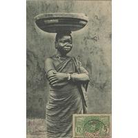 BEAUTÉ DAHOMÉENNE / 1908
