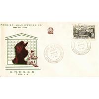 ENVELOPPE ILLUSTRÉE 1er JOUR 1958 / INAUGURATION DE LA MAISON DE L'UNESCO / TUNISIE