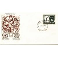 ENVELOPPE ILLUSTRÉE 1er JOUR 1960 / UNESCO / DÉCLARATION DES DROITS DE L'HOMME / YOUGOSLAVIE