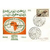 ENVELOPPE ILLUSTRÉE 1er JOUR 1963 / UNESCO DECLARATION UNIVERSELLE DES DROITS DE HOMME / MAROC