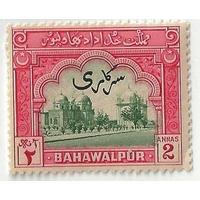 BAHAWALPUR (Etat Indien)