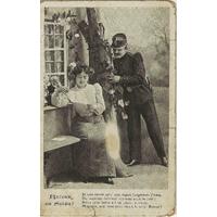 """CARTE """"LE RETOUR DU SOLDAT"""" / 1907"""