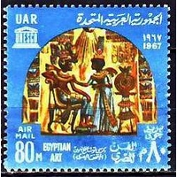 ART EGYPTIEN