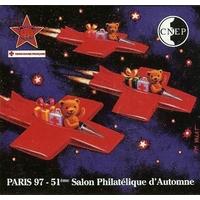 CNEP N°25 PARIS CROIX ROUGE 1997