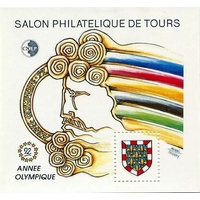 CNEP N°15 ANNÉE OLYMPIQUE 1992