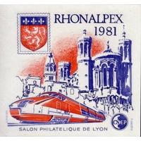 CNEP N°2 RHONALPEX 1981