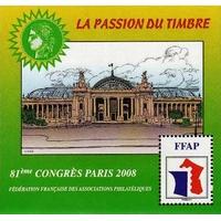 FFAP N°2 / 81è CONGRES PARIS 2008