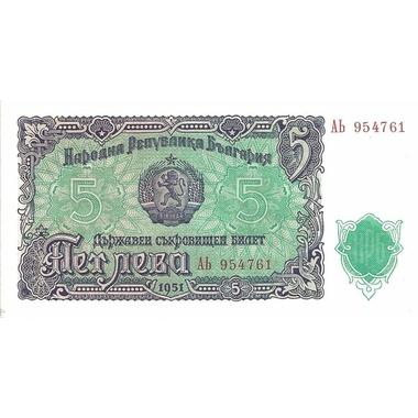 bulgarie 5  leva