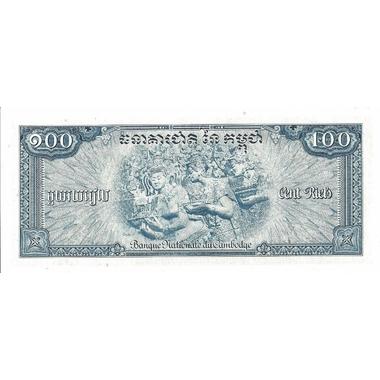 cambodge 100  riels bleu (1)