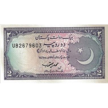 pakistan2rupees2