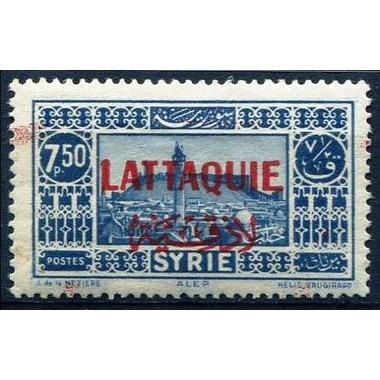 lattaquie