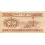 BILLET CHINE 1 FEN