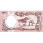 Colombie 100 pesos (1)