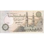 Egypte 50 piastres (1)