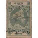 BARODA (Etat Indien)
