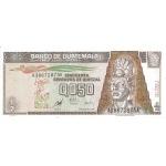 BILLET GUATEMALA 0.5 QUETZAL