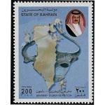BAHRAIN (Emirat Arabe)