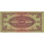 Hongrie 10000 pengo (1)