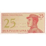 BILLET INDONESIE 25 SEN