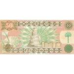 Irak 50 dinars (1)