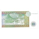 Kazakstan 10 tenge (1)