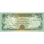 BILLET AFGHANISTAN 50 AFGHANIS