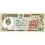 BILLET AFGHANISTAN 500 AFGHANIS