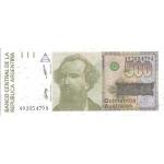 BILLET ARGENTINE 500 AUSTRALES