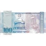 arménie 100 drams 1998 (1)